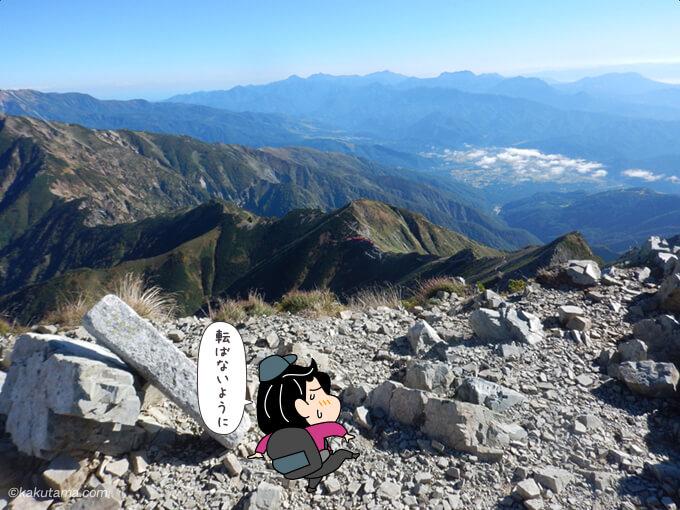 五竜岳から下山