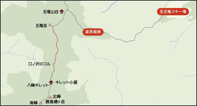 鹿島槍から五竜岳へ縦走6の地図