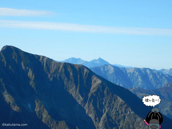 五竜岳からみた槍ヶ岳