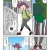 単独登山デビュー(30)終わらない林道