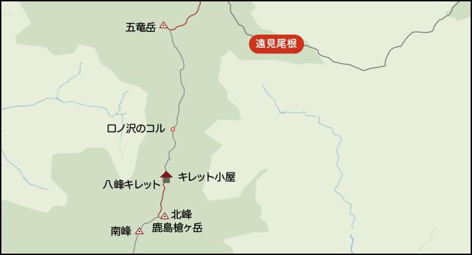 鹿島槍から五竜岳へ縦走4の地図