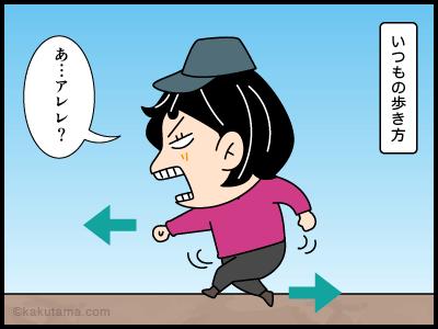 ナンバ歩きに関する4コマ漫画3