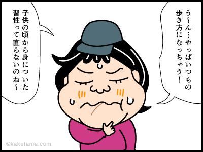 ナンバ歩きに関する4コマ漫画4