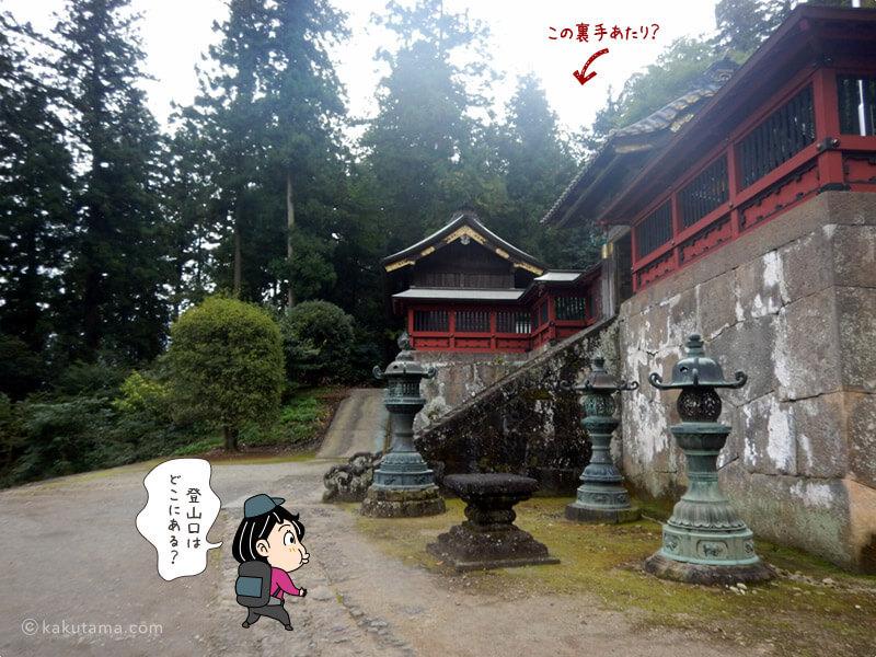 妙義神社の境内