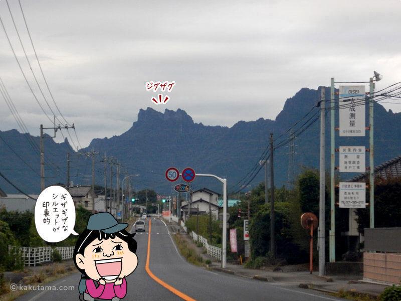 遠くから見る妙義山