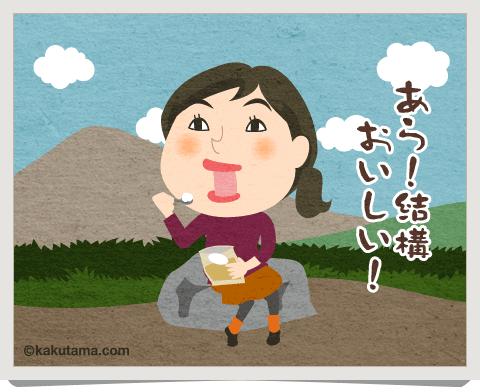 登山用語アルファ米に関するイラスト