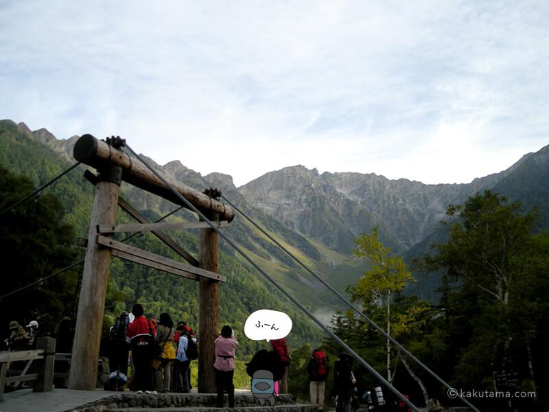 河童橋から穂高連峰を見上げる