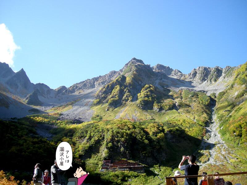 涸沢ヒュッテから山を見上げる