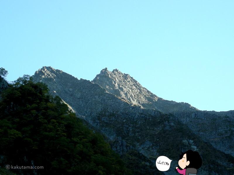 なんか強そうな山