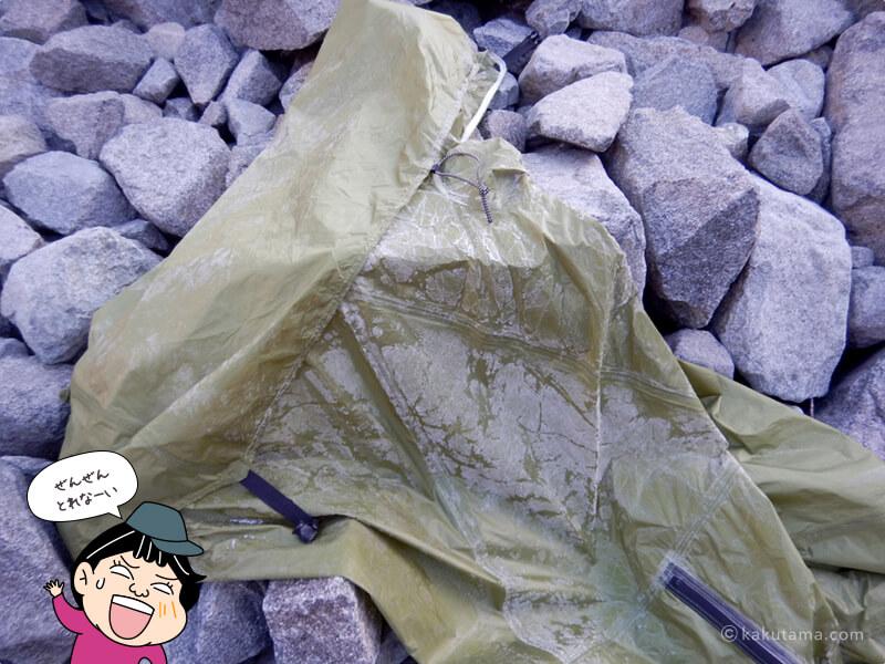 氷がとれないテント