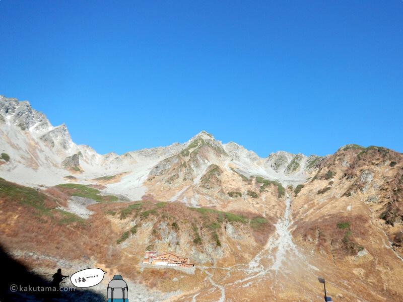 穂高の山々を見つめる