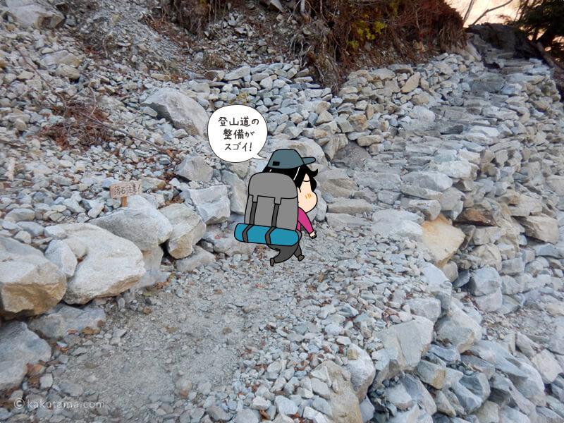 ものすごく整備された登山道