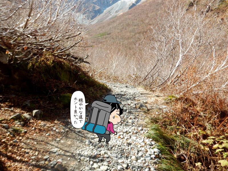 歩きやすい登り