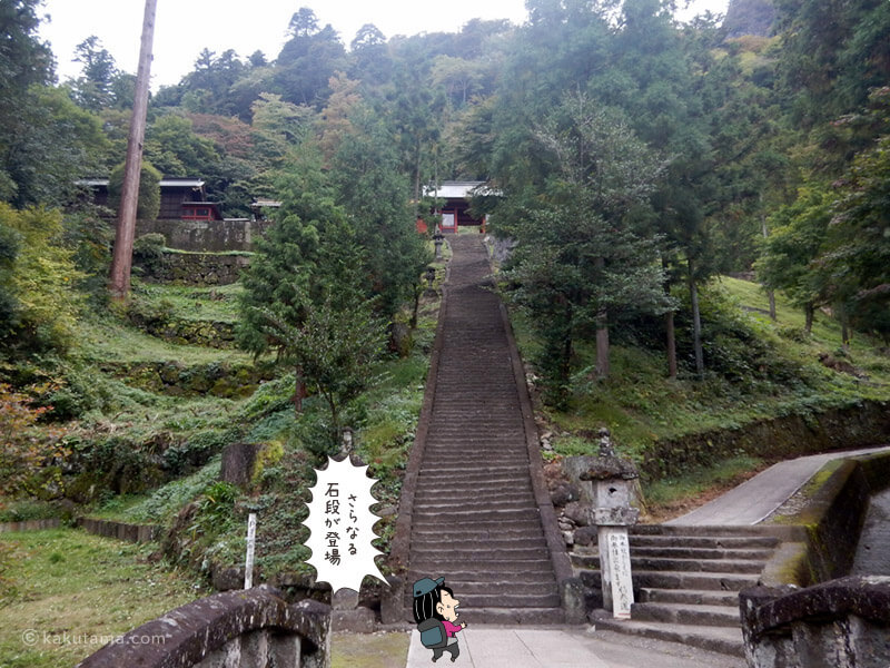 妙義神社の長い階段