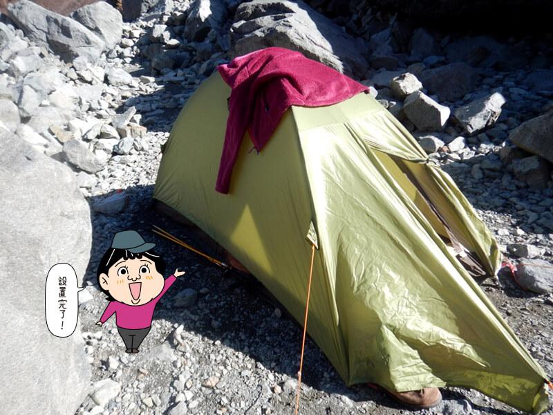 涸沢でテント設営