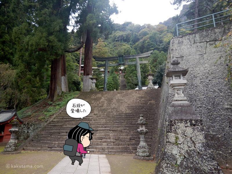 妙義神社階段