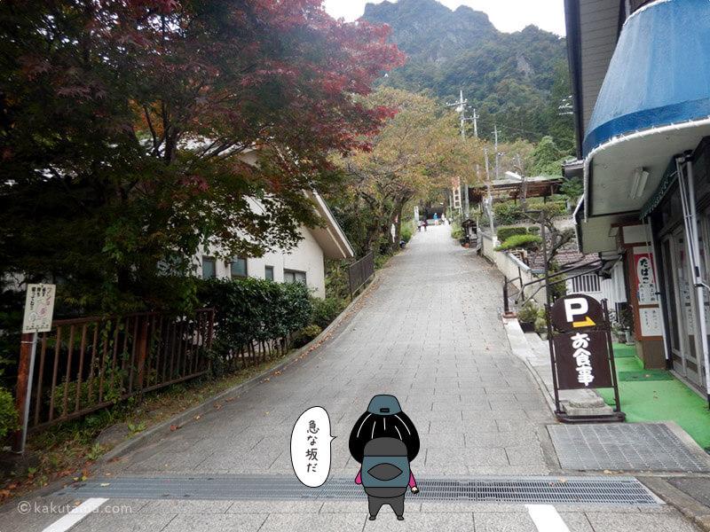 妙義神社への坂道