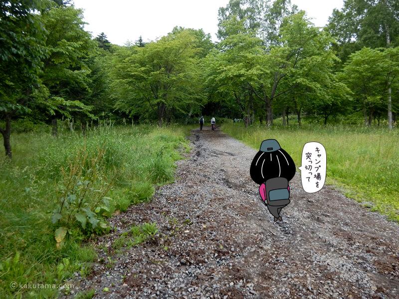 キャンプ場から真狩コース登山口を目指す2