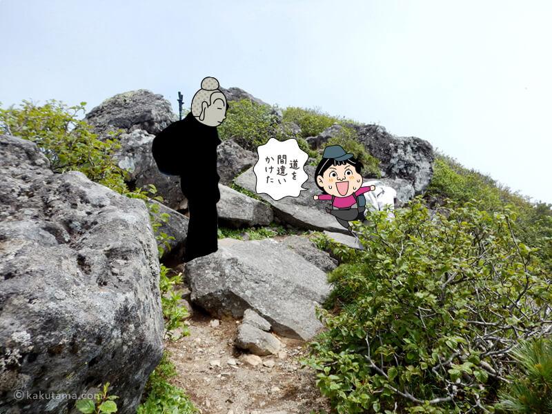 山頂近くのお釜の岩場で道間違い