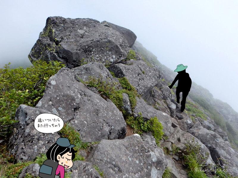 岩場を楽々歩く人2