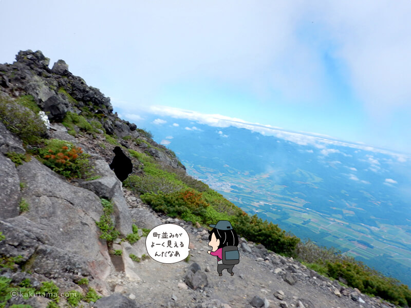羊蹄山山頂から見下ろす京極の街