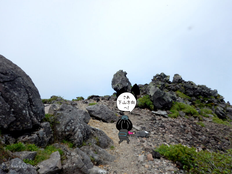 羊蹄山山頂から下山開始