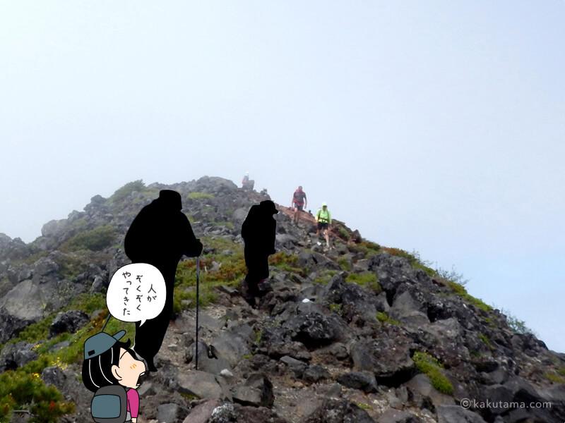 羊蹄山山頂から下山開始2