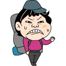 嫌な顔をしている登山者のイラスト