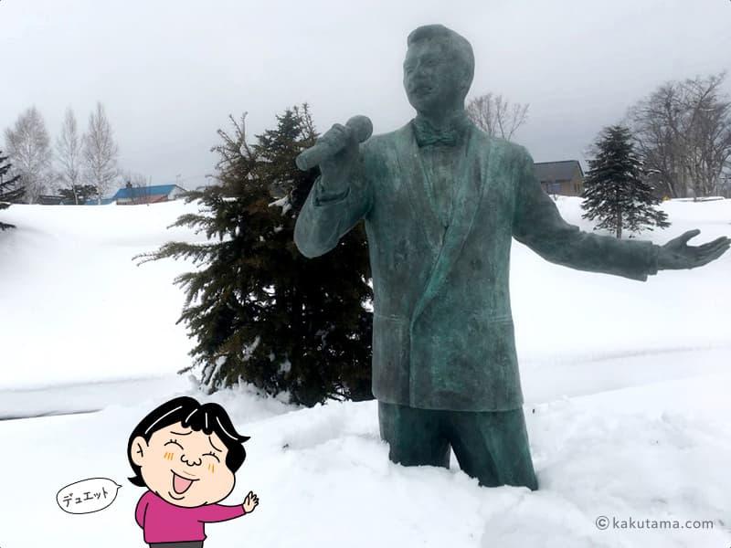 細川たかしの銅像