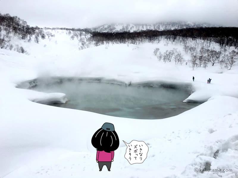 冬のニセコ雪秩父の湯釜