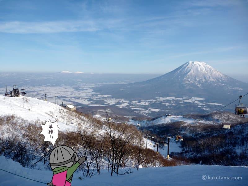 にせこひらふスキー場から羊蹄山を見る