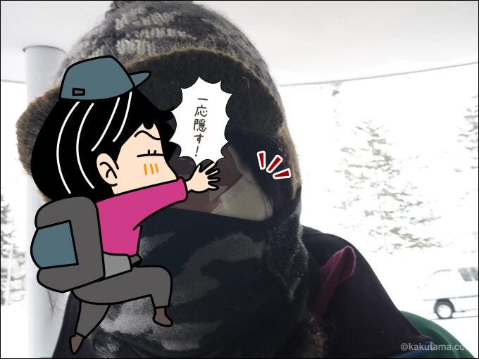 凍傷になった頬