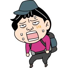 不安な顔の登山者のイラスト