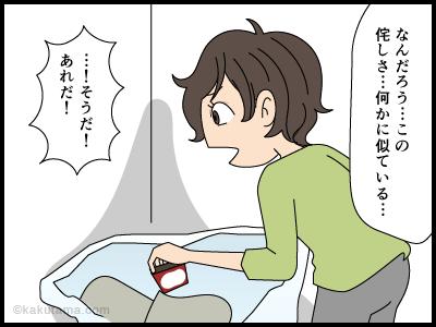 テント泊ときどきあるあるの漫画_2