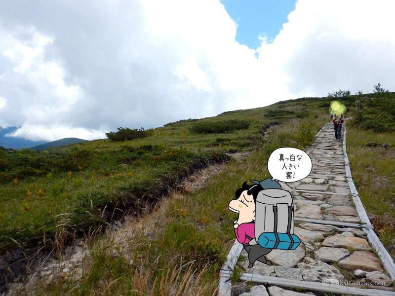 薬師峠方面から空を見る
