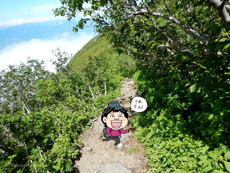 羊蹄山倶知安コースを下る1