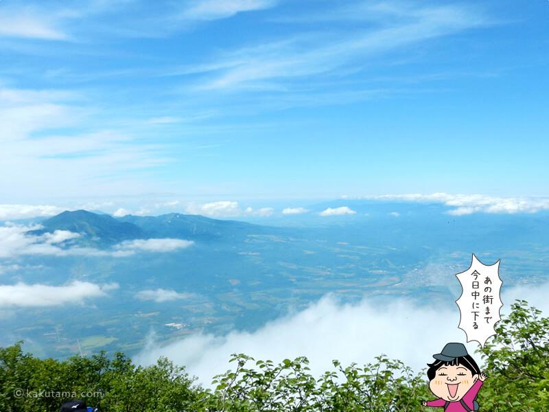 羊蹄山倶知安コースから見るニセコ町