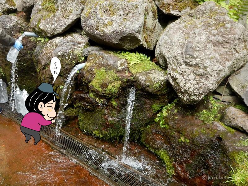 京極の水は美味しい