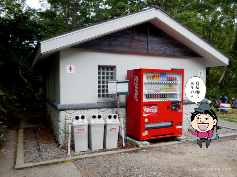 09_折立登山口のトイレ