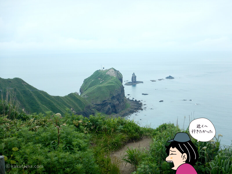 神威岬の先端へいけない