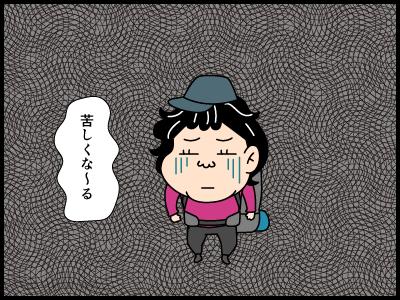 石小屋に関する4コマ漫画_2