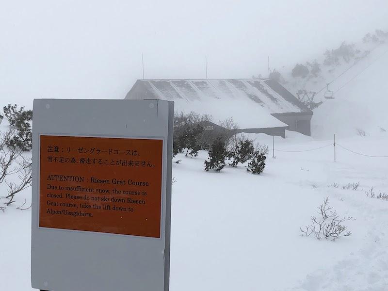 上部はまだ雪不足の八方尾根スキー場