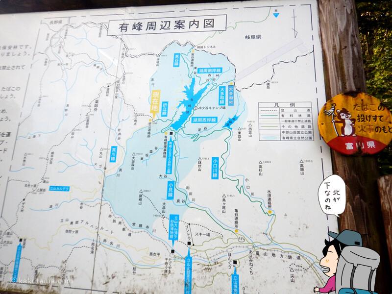 07_折立の周辺マップ