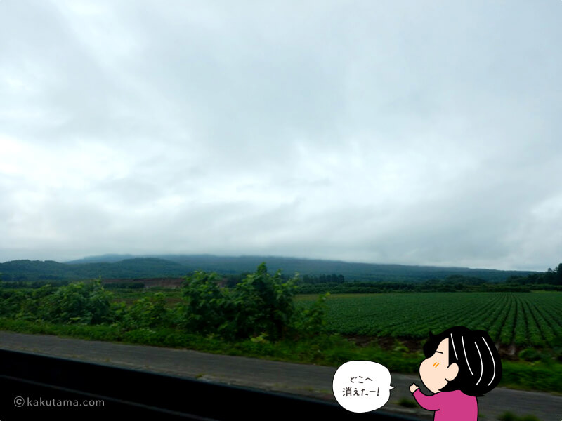 羊蹄山が全く見えない2