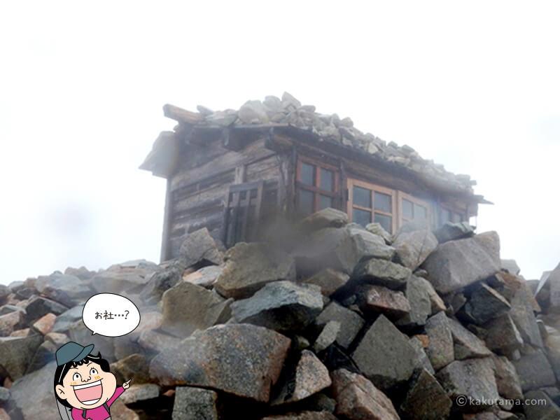 薬師岳山頂の祠