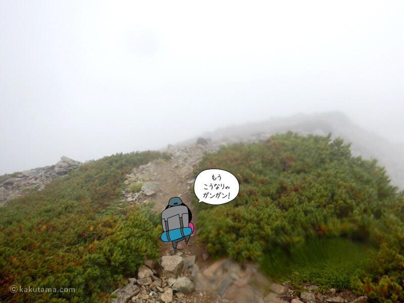 斜面を登る