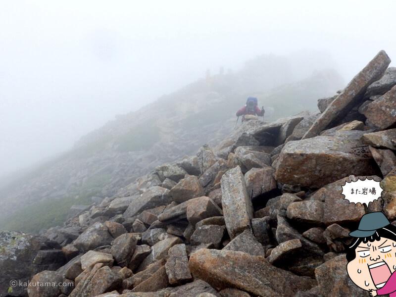 岩場も登る