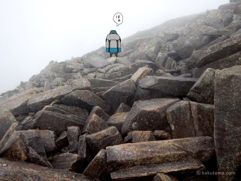 岩場を登りきっても