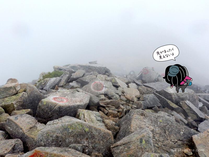 岩場の上で悲しくなる