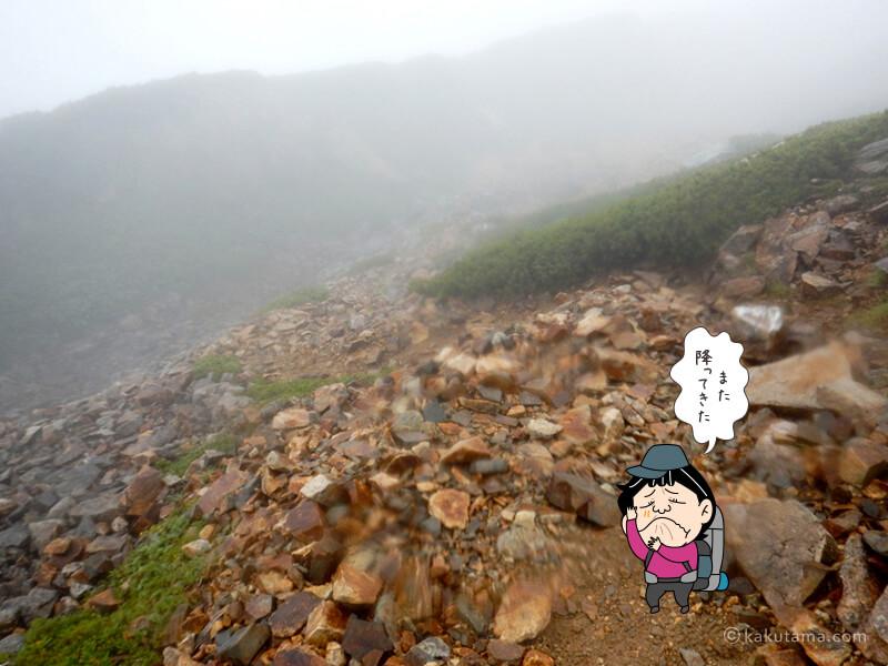 雨にみまわれた登山